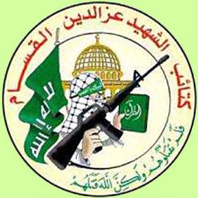 Brigade Izzudin Al Qassam, Sejarah dan Profilnya (1/2)
